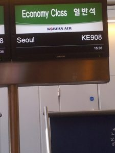 korea airport