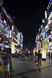 korea seongnam